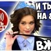 Кто такая Диана Шурыгина: фото, видео «Пусть говорят», история изнасилования