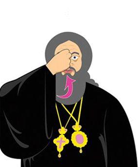 "Гифки ""Свят, свят, свят..."". 10 GIF анимаций для изгнания зла"
