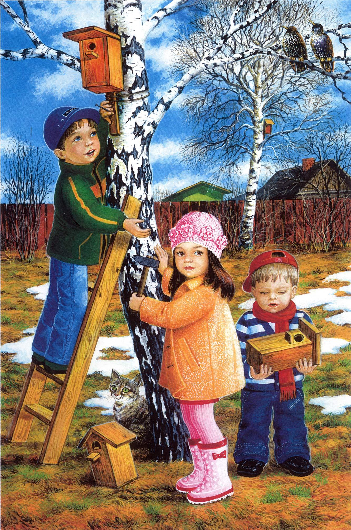 Мальчик и девочка картинка детская